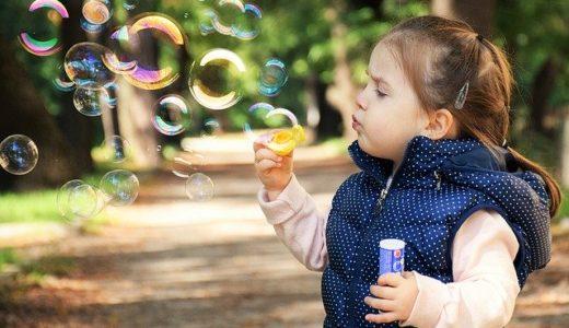 グランピングを赤ちゃんや子供連れで安全快適に楽しむ方法|持ち物チェックリストで忘れ物なし