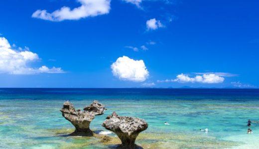 グランピングを沖縄(那覇・瀬長島・今帰仁など)で体験できる13施設一覧|エリア別 2020最新版