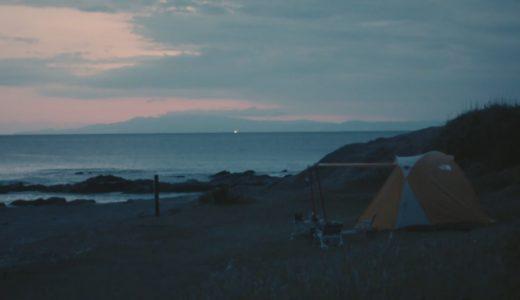ひとりキャンプで食って寝るのドラマ第2話のロケ地は?あらすじネタバレ感想とレシピや挿入歌を調査