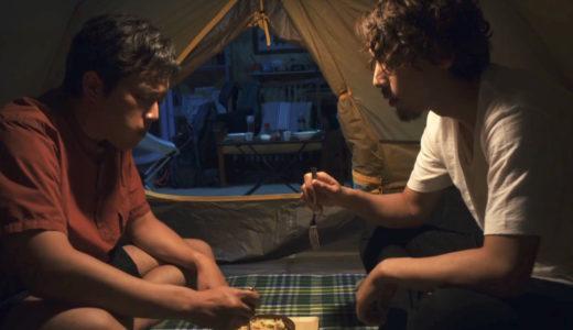ひとりキャンプで食って寝るのドラマ第5話サバ缶のネタバレ感想とロケ地から漫画と挿入歌まで