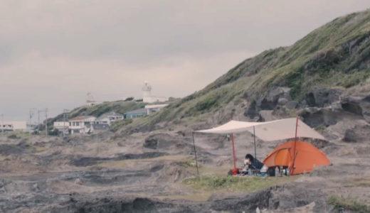 ひとりキャンプで食って寝るのドラマ第6話のロケ地やネタバレ感想|久保野孝太郎プロ出演回