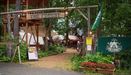 白馬樅の木ホテルのグランピングThe Forest Glamping and Grillの豪華BBQプランや料金と地図