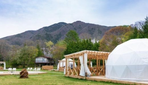フォレストドーム木曽駒高原で星空グランピング|口コミや料金プランから周辺施設情報まで