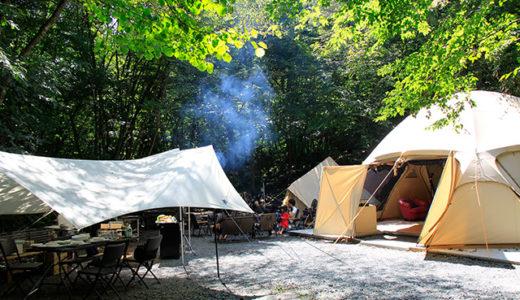 キャンプアカイケのグランピング料金プランやアクセスに口コミまとめ