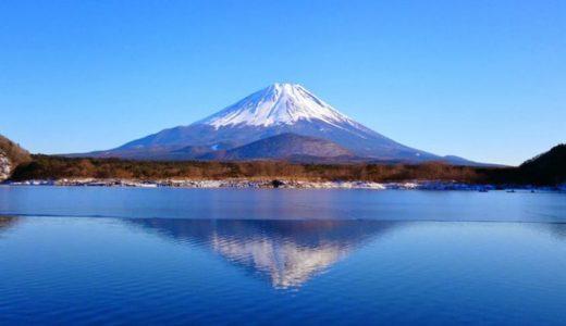 山梨県のグランピング施設|富士五湖や南アルプスと八ヶ岳のおすすめ17施設エリア・タイプ別紹介|2021最新