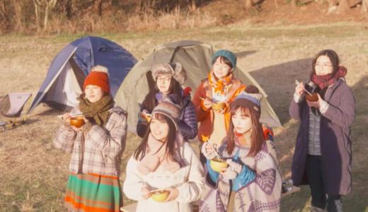 ドラマ「ゆるキャン△2」4月1日スタート!3月29日(月)には「ゆるキャン△スペシャル」放送決定!|シーズン1のおさらいまとめ