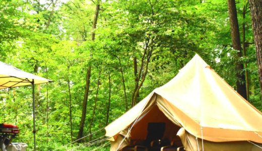 清里丘の公園で人気のグランピング料金プランやアクセスに食事と口コミ紹介