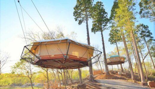 【栃木県那須町】Dom'up camp village 那須高原の利用料金プランや設備・備品、レンタルオプションに口コミまとめ