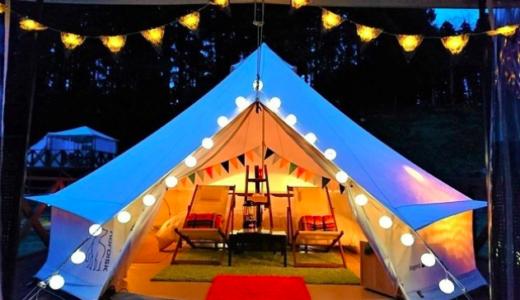 既存のキャンプ場をグランピング施設にするために必要な準備や許可申請と注意点まとめ