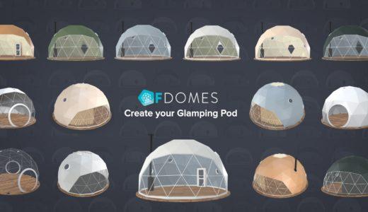 エフドーム(Fdomes)のクラシック・ドームテントの特徴や用途とグランピングシリーズとの違い