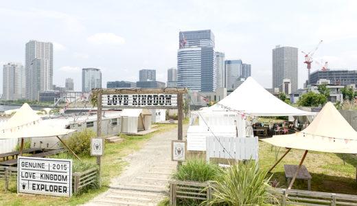 東京でグランピングができる6施設紹介|宿泊や日帰りBBQを都内で気軽に|2020最新版