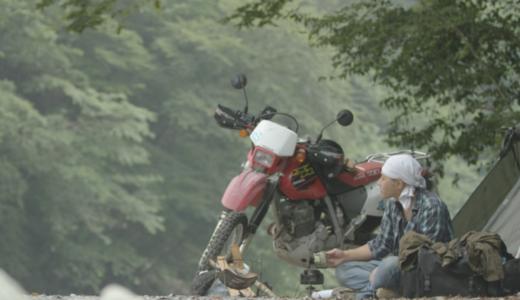 【ヒロシのぼっちキャンプ Season2】1回目 丹沢のロケ地キャンプ場はどこ?アクセスや利用料金に口コミまとめ|バイク紹介も