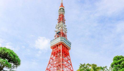 Go To トラベルに東京も解禁|星野リゾート星野会長が唱える「Go To トラベル 東京追加成功のカギ」