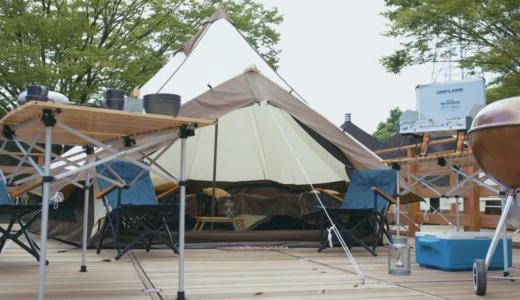 【横浜市】上郷・森の家のグランピング・手ぶらキャンプの利用料金プランや口コミまとめ