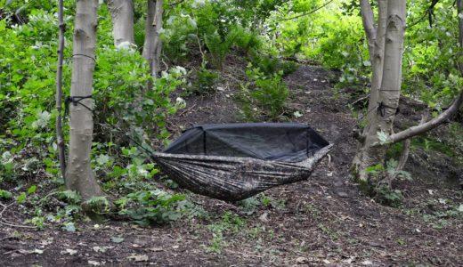 【嵐にしやがれ】ヒロシとサトシのソロキャンプ「秋のキノコ狩り」登場の迷彩ハンモックのメーカーや値段まとめ