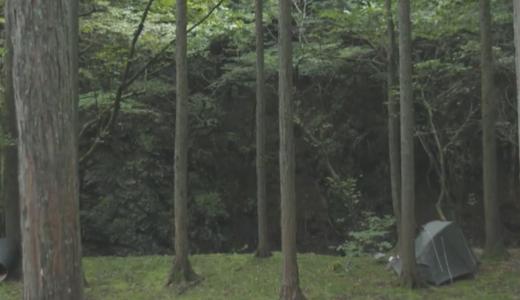 【ヒロシのぼっちキャンプ Season2】5・6回目 山梨県小菅村のロケ地キャンプ場はどこ?|バーナー・浄水ボトル紹介も