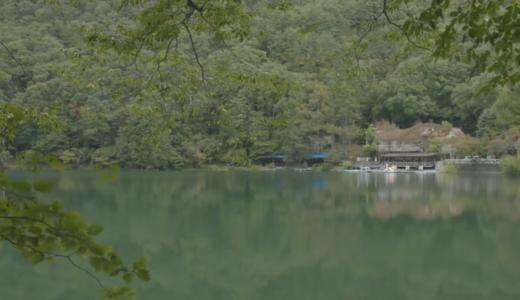【ヒロシのぼっちキャンプ Season2】9・10話目 四尾連湖 ロケ地キャンプ場はどこ?アクセスや利用料金|登場ギア紹介も
