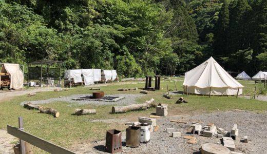 【千葉県大多喜町】大多喜わんぱくキャンプ場のぷちグランピング利用料金や設備に口コミまとめ