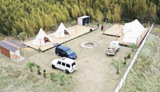【千葉県一宮町】Ocean's Camp TORAMII(トラミ) -ichinomiya-のグランピング料金プランや設備アメニティに口コミまとめ