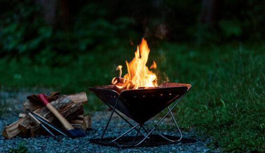 焚き火を完全に消す方法と片付け方法|キャンプマナー徹底で山火事を未然に防止