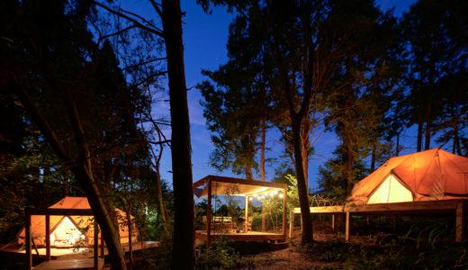 【千葉県いすみ市】FOREST LIVINGのグランピング料金プランや食事メニュー・設備アメニティに口コミまとめ