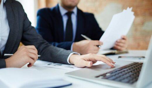 事業再構築補助金の必要書類|見積書を提出する時期を調査