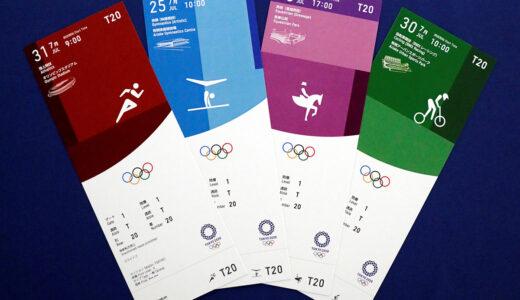 東京オリンピック・パラリンピック2020のチケットは払い戻しや譲渡できる?|手続き方法や払い戻し額を調査
