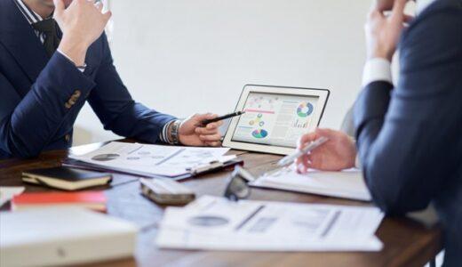 事業再構築補助金とは|対象となる企業や条件・補助内容を調査