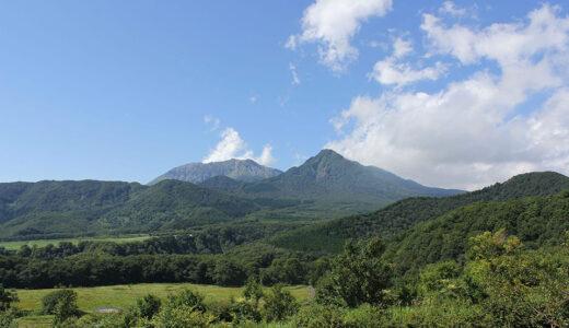 オリラジ藤森が購入した山はどこ?値段や広さは?山の買い方や注意点も